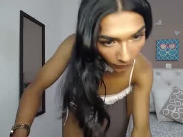 [17-12-20] party_becky cam show