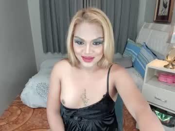 [28-02-21] trippidarets05 record private sex video from Chaturbate