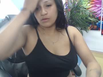 [08-08-20] prettykiara webcam record