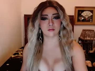 [17-06-21] japaneseyukits4u record private sex video from Chaturbate