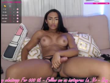 [14-10-20] shadi_kin video with toys from Chaturbate