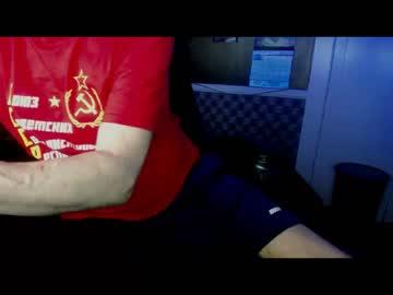 [02-05-20] jeffwehox chaturbate dildo record