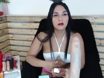 [19-01-21] sofia_queen19 chaturbate private XXX show