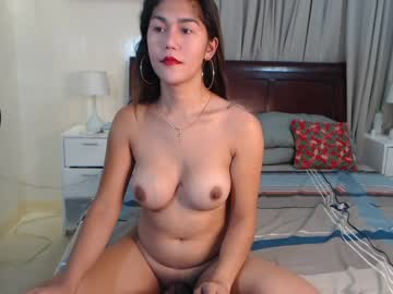 [04-12-20] sexy_kisses4u record private show video from Chaturbate.com