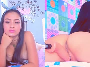 [03-03-21] manu_miller_ record public show from Chaturbate.com