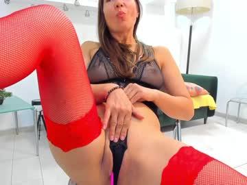 [12-09-21] kaya_kiss record cam video
