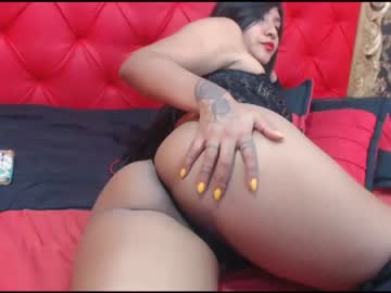 [02-06-20] dannawaynne chaturbate private show