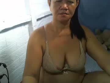[23-09-21] sexxyicee69 nude record