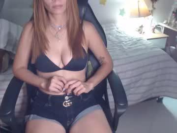 [24-10-21] sweetgirldemon record public webcam video from Chaturbate