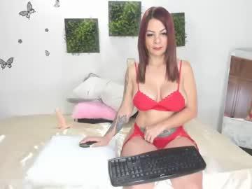 [20-06-21] katty_sanz1 chaturbate private