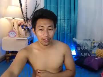[29-01-21] cumasianboyxxx cam show from Chaturbate