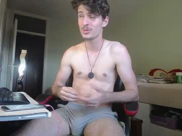 [03-07-20] dailydose69 private show from Chaturbate