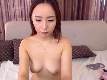 [21-01-20] sofiatokigawa webcam show from Chaturbate.com