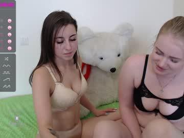 [25-07-20] katirinka777 webcam show