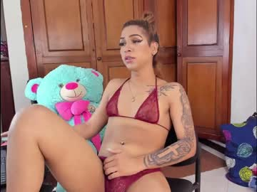 [29-10-20] lucybigcockts record private show from Chaturbate
