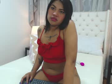 [18-01-21] sussanarey record private show from Chaturbate