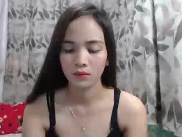 [24-02-20] pilipina_dreamgirl record public webcam video