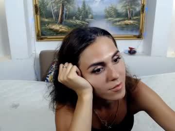 [07-07-20] simaglame chaturbate public webcam video