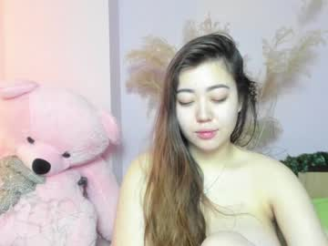 [04-03-21] lovely_min chaturbate private XXX video