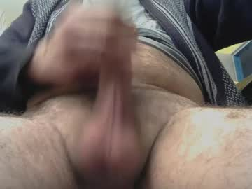 [17-03-20] nestor1222 record blowjob video from Chaturbate.com