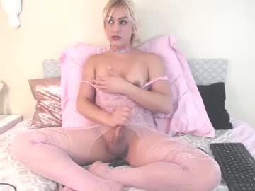 [01-06-20] crystal_ksd record blowjob video