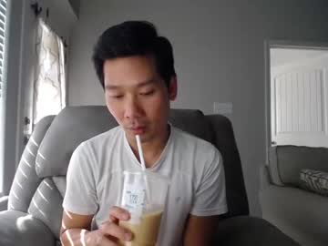 [10-02-21] vietnamese23 dildo