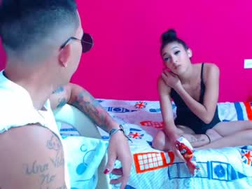 [06-07-20] hot_panda01 record cam show from Chaturbate