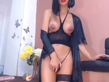 [30-05-20] brianaxbigcock private sex video from Chaturbate