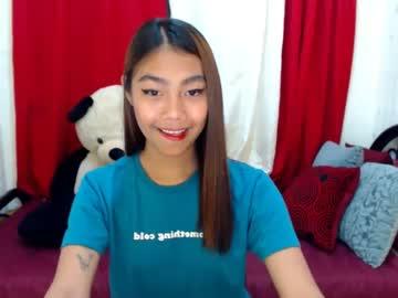 [02-12-20] ur_sweet_bb_ts public webcam video