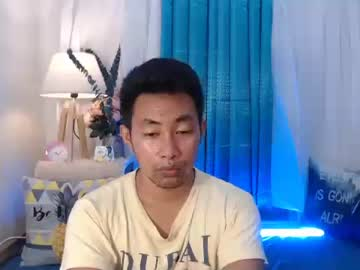 [02-03-21] cumasianboyxxx record premium show video from Chaturbate