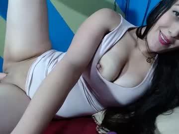 [23-03-21] aleja20_ webcam