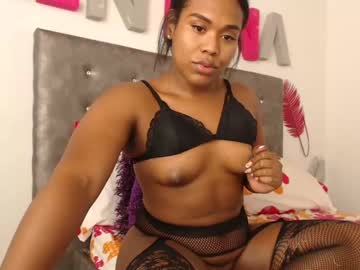 [06-01-20] lovelytsx record private XXX video from Chaturbate