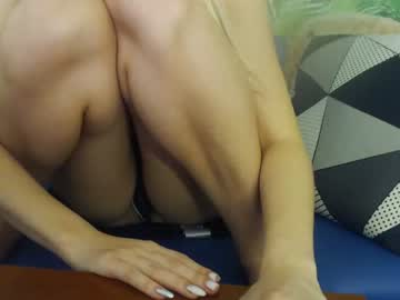[21-01-21] emma_lucky record video with toys