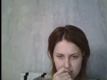 [21-09-20] annasilence video from Chaturbate.com