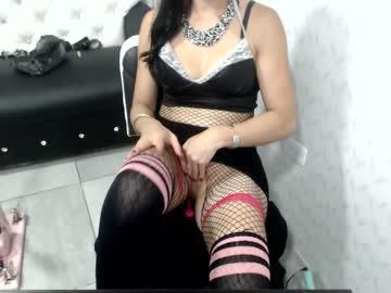 [26-01-20] fetishxangel private sex video