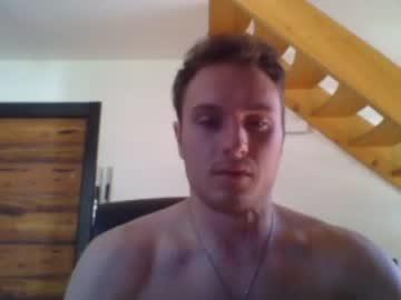 [12-07-21] romanz123 record public webcam video
