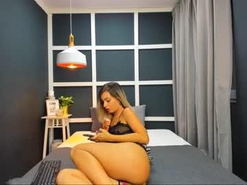 [14-08-20] brittanyfaris record webcam show from Chaturbate.com