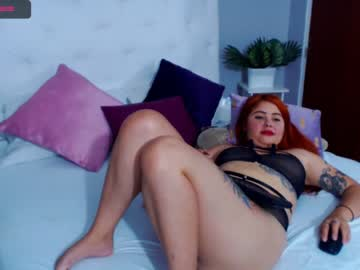 [13-03-20] nathalie929 chaturbate show with toys