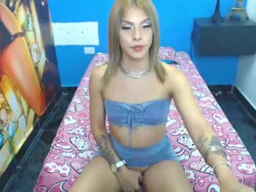 [18-01-21] charlotte_holmes video with toys