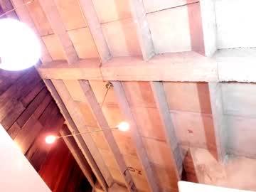 [17-09-21] saorigh1 cam video