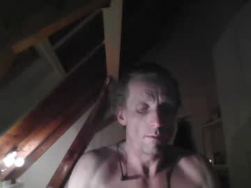[23-03-21] 0570nl record cam video