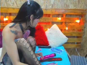 [10-08-20] sweet_fantasii public show from Chaturbate