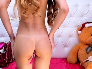 [07-01-21] akilla_queen record premium show from Chaturbate