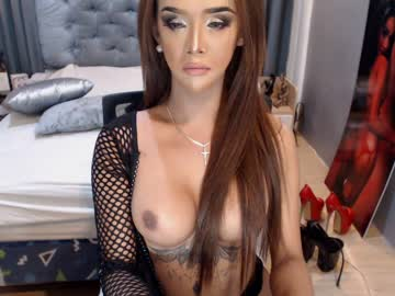 [27-08-20] misswet1wild show with toys from Chaturbate
