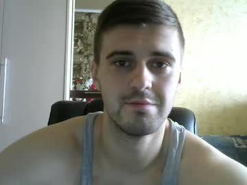 [03-06-20] athlete010 record video with dildo from Chaturbate