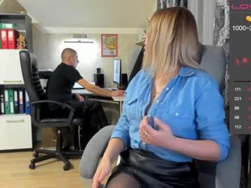 [25-11-20] karinadeniss public webcam video