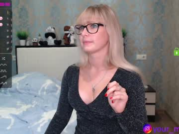 [15-09-20] your_marimary private