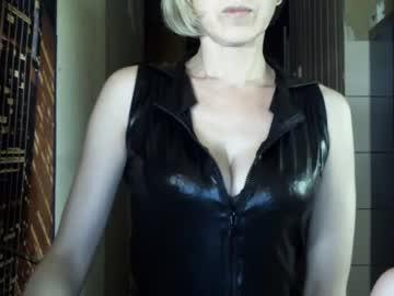 [25-05-20] 7unique7 webcam