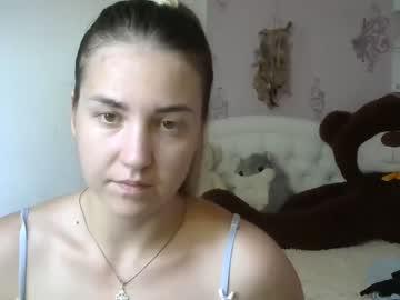 [01-08-21] ethe_xllime record public webcam