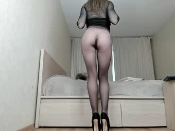 [23-11-20] anymaisa_air record private show from Chaturbate.com